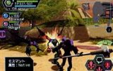 Phantasy Star Online Ver 2.0
