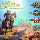 Heroes Chronicles - Trucchi