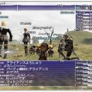 Final Fantasy XI: Seekers of Adoulin è l'ultimo gioco per PlayStation 2?