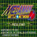 <u>[E3 2003]</u> Megaman Battle Network Transmission, nuove immagini e artwork