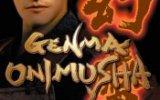 Genma Onimusha-PAL-