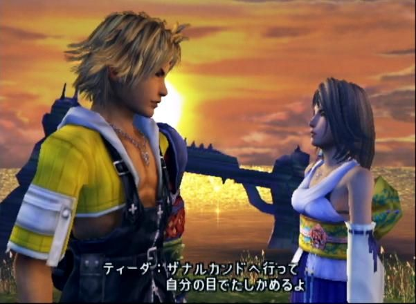 Final Fantasy X HD sarà una riedizione in HD dell'originale