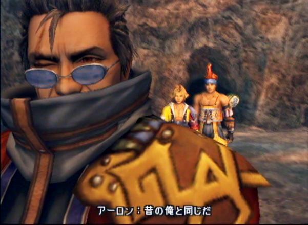 Final Fantasy X per PS3 e PSVita sarà un remake?