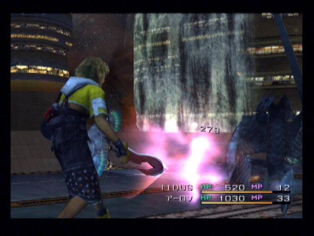 La soluzione completa di Final Fantasy X