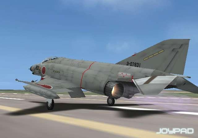 Aerodancing 4: New Generation