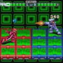 Mega Man Battle Network 2 - Trucchi