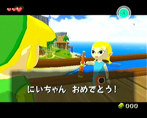 La soluzione completa di The Legend Of Zelda: The Wind Waker