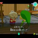 The Legend of Zelda: The Wind Waker - Trucchi