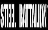 Steel Battalion (Tekki)