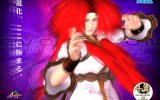 Raccolta sfondi del Desktop di Virtua Fighter