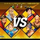 Capcom vs. SNK 2 EO - Trucchi