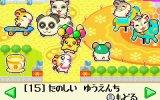 Hamtaro Rainbow Rescue