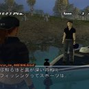 [<u>E3 2003</u>] Nuove immagini per Pro Cast Sports Fishing
