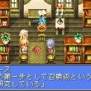 La soluzione completa di Tales Of Phantasia