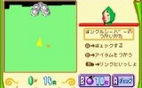 The Legend of Zelda: Kaze no Takuto - Hands on test