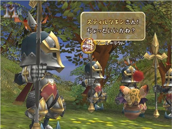 La soluzione completa di Final Fantasy: Crystal Chronicles