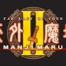 Una Modalità Bonus per Far East Of Eden II: Manjimaru