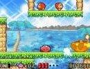 Kirby - Nightmare in Dream Land