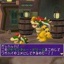 Mario Party 5 - Trucchi