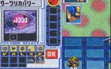 Megaman Battle Network 4 Red Sun & Blue Moon