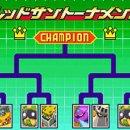 Megaman Battle Network 4 Red Sun & Blue Moon