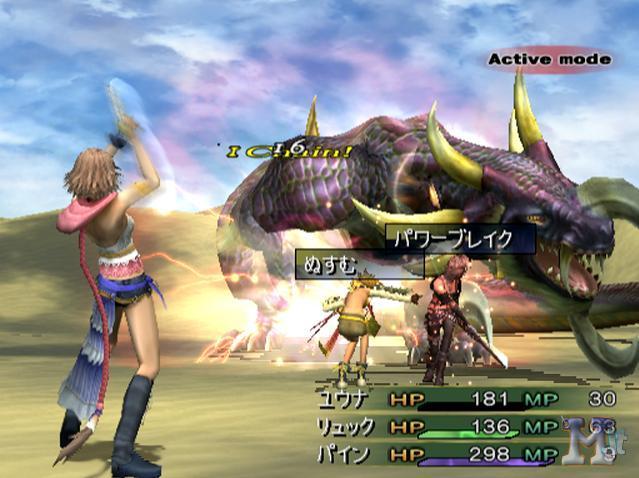 La Soluzione di Final Fantasy X-2