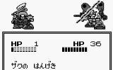 Robot in Guerra