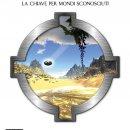 Atari esplora mondi sconosciuti