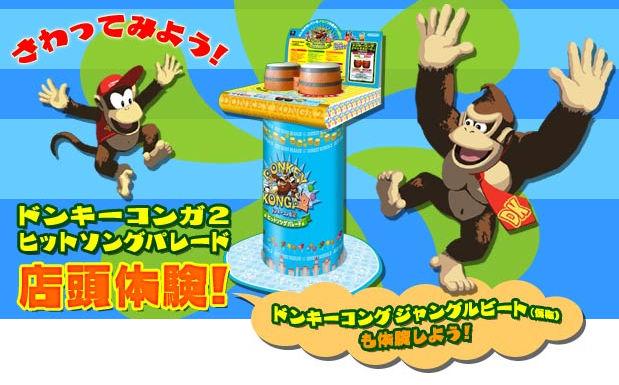 Nintendo annuncia il Donkey Konga 1+2 Pack