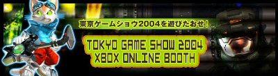 [TGS 2004] Xbox si prepara al Tokyo Game Show 2004