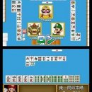 Yakuman DS - Trucchi