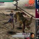 Dynasty Warriors 5 - Trucchi