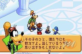 La soluzione completa di Kingdom Hearts: Chain Of Memories