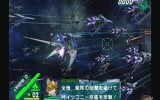 Data giapponese per StarFox Assault