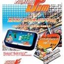 Immagini e artworks a volontà per Capcom Fighting Evolution
