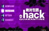 .hack//QUARANTINE