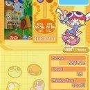 Puyo Pop Fever (Puyo Puyo Fever) - Trucchi