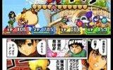 Data giapponese per Jump! Super Stars