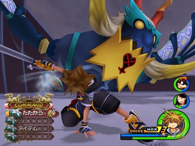 La soluzione completa di Kingdom Hearts II