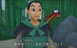 [E3 2005] Kingdom Hearts II