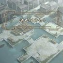 Suikoden Tactics si mostra in video