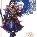 Dynasty Warriors: Fighter's Battle - Recensione