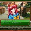 Tokimeki Memorial su PSP!