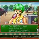 Tokimeki Memorial: Forever With You - Trucchi