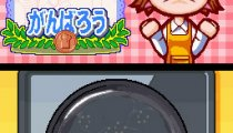Cooking Mama - Trailer per Nintendo DS