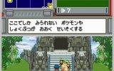 Pokemon Ranger - Recensione