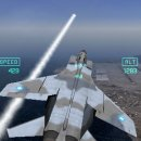 Ace Combat X: Skies of Deception - Trucchi