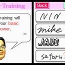Nintendo lancia a sorpresa un gioco per Nintendo DS sulla Virtual Console giapponese di Wii U