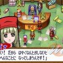 Naruto RPG 3 - Trucchi