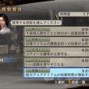 Le prime immagini di Samurai Warriors 2